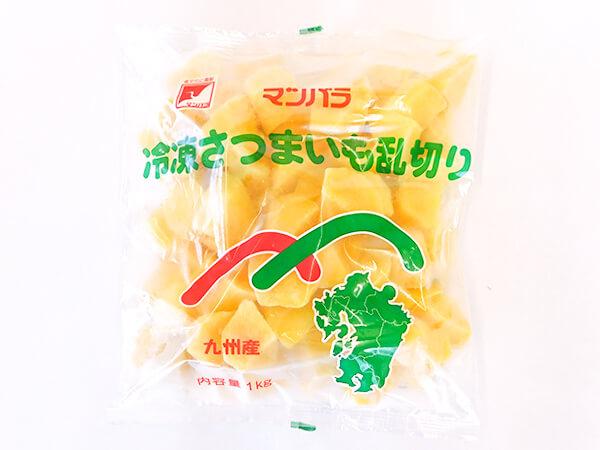 冷凍さつま芋